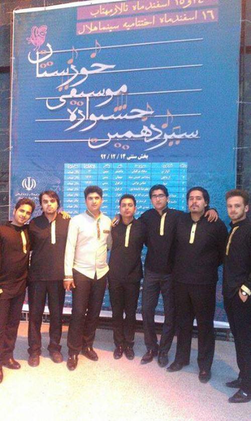 کسب مقام اول جشنواره موسیقی استان خوزستان توسط گروه آریاگان / اسفندماه 92