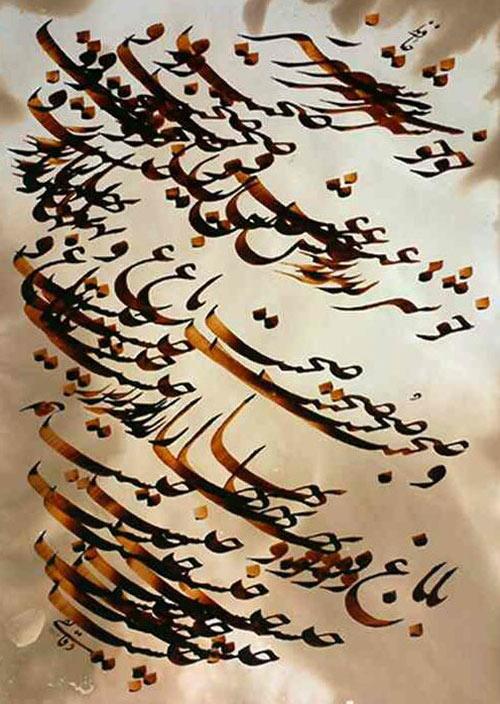 از آثار زیبای استاد احمدرضا دقایقی