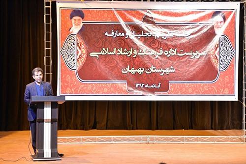 مدیرکل فرهنگ و ارشاد اسلامی استان، جناب آقای قنواتی