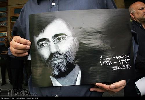 مرحوم دکتر حسینی راد، هنرمند و استاد دانشگاه تهران