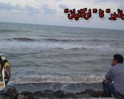 صادق آصفی