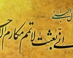 حسین کاظمی بهبهان