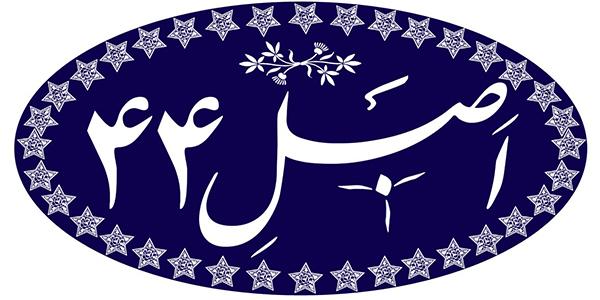ماجرای حسین کاظمی بهبهان