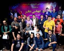 روز جهانی تئاتر در بهبهان