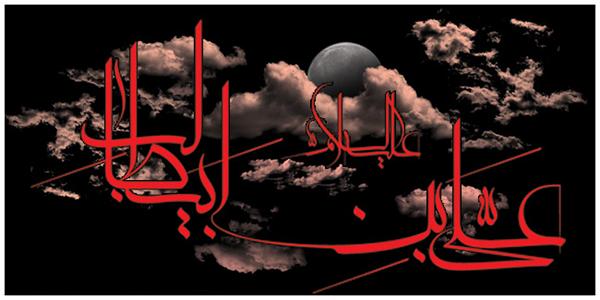 لیالی قدر در بهبهان و شهادت حضرت علی